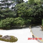 20140818