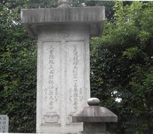 織田信長・信忠墓所