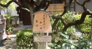 瑞泉寺02