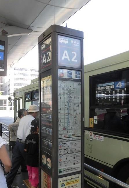京都駅前A2