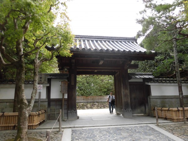 銀閣寺・山門