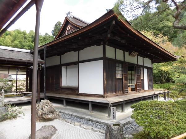 銀閣寺・東求堂