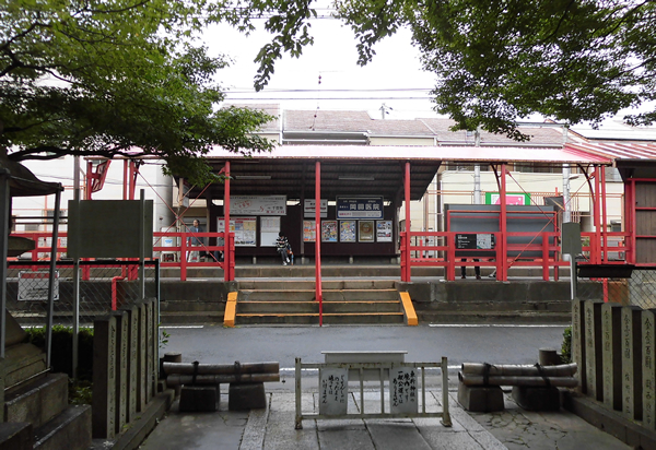 車折神社・北門