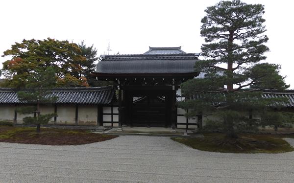 龍安寺・方丈東庭