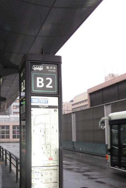 京都駅前・B2