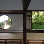 源光庵・悟りの窓、迷いの窓