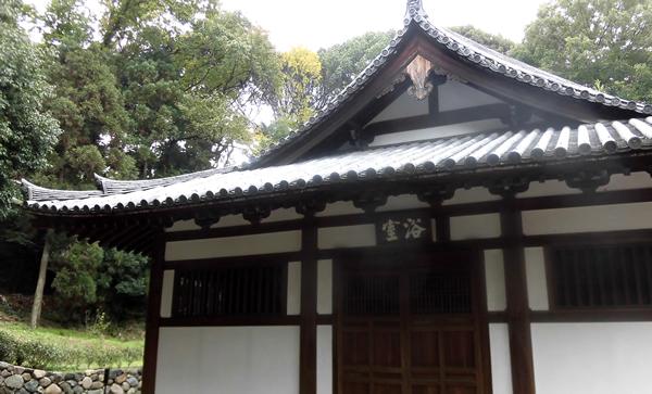 東福寺・浴室