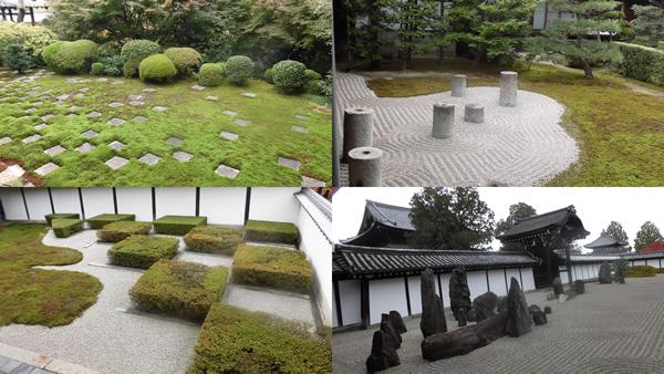 東福寺・方丈庭園