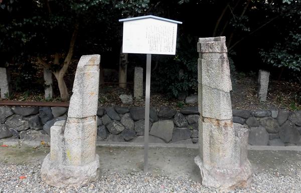 御香宮神社・鳥居跡