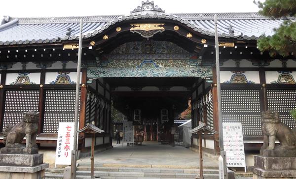 御香宮神社・拝殿