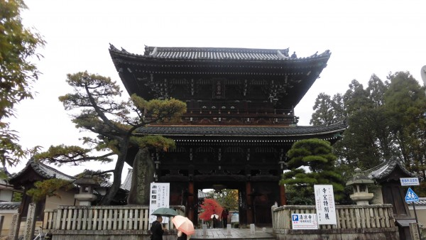 嵯峨釈迦堂・山門