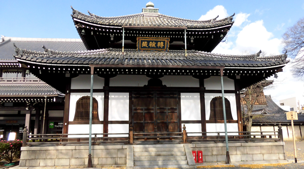 西本願寺・経藏