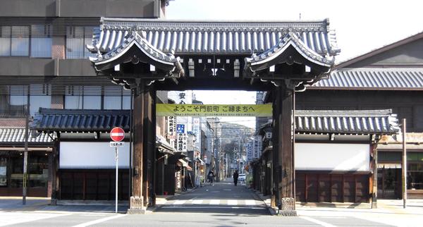 西本願寺・総門