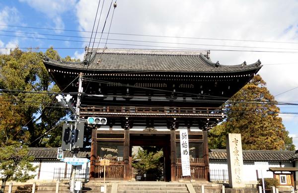 広隆寺・楼門