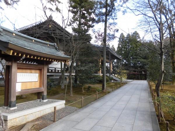 広隆寺・新霊宝殿