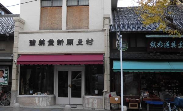 寺町通01