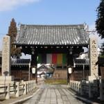 妙蓮寺・山門