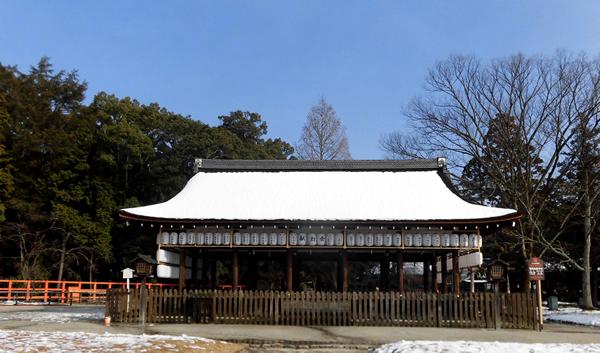 上賀茂神社・外幣殿