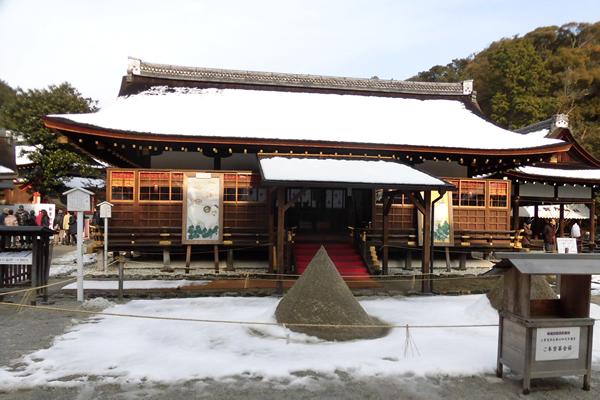 上賀茂神社・細殿