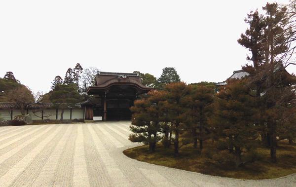 仁和寺・白書院庭