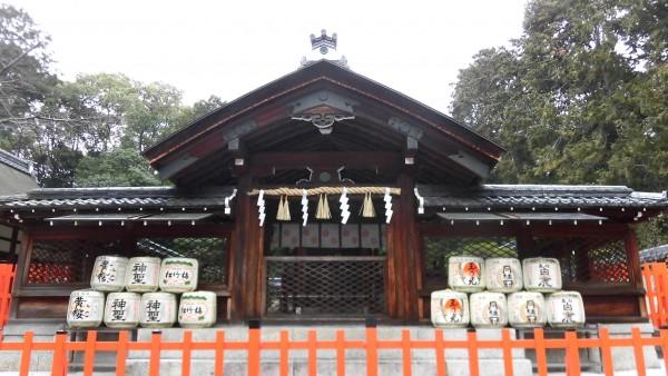 建勲神社・祝詞舎
