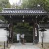 青蓮院門跡01